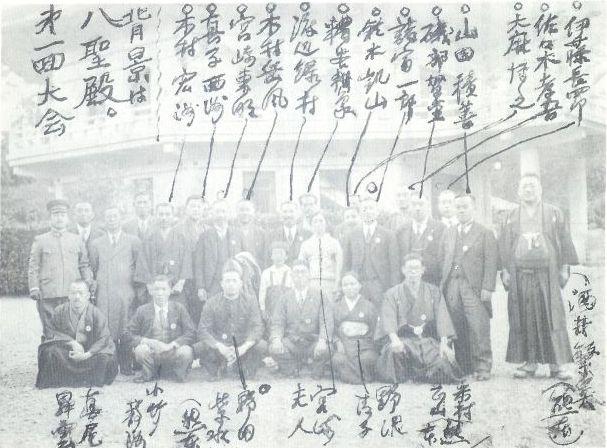 八聖殿にて昭和9年に開催された、第一回詩吟大会より